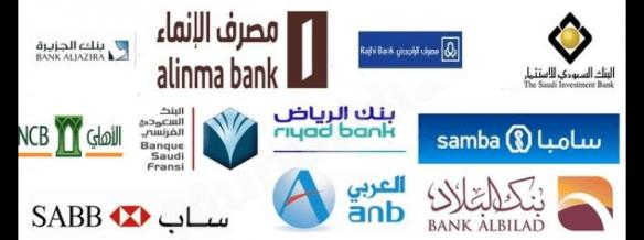 تمويل للقطاع الخاص تمويل قرض شخصي بدون كفيل